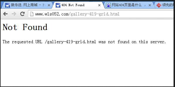 404-伪静态